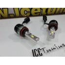 Lâmpadas H11 Em Led EPISTAR 30W, 3000 Lumens 9V-30V