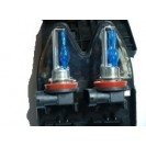 Lâmpadas HIR 4900K - H8