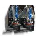 Lâmpadas HIR 4900K - 9006