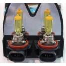 Lâmpadas H11 - 3200K - 55W cor amarela
