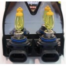 Lâmpadas 9006 - 51W cor amarela