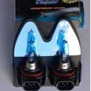 Lampadas Brancas HOD H9 65W 5000k + 30% DE Luz C/Garantia 6 Meses
