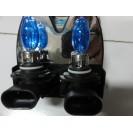 Lampadas Brancas HOD 9005 / HB3 60W 5000k + 30% DE Luz C/Garantia 6 Meses