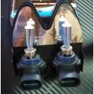 Lampadas De Halogenio Brancas 9006 / HB4 51W 5500k DIAMOND WHITE C/Garantia