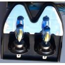 Lampadas De Halogenio Brancas HOD H7 55W 6500k DIAMOND BLUE C/Garantia 6 Meses